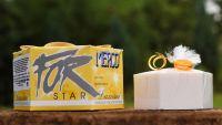 Mýdlo luxusní STAR žluté 115g